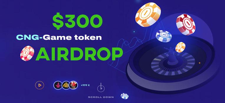 MEGA Airdorp CNG [$300] od CoinsBit!